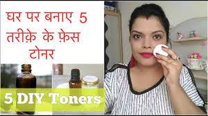 5 diy natural face toner for oily dry skin in hindi preetipranav