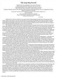 scholarship essay future plan scholarship essay samples essay writing center