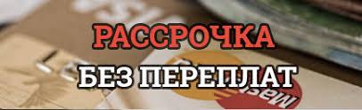 Потолочные <b>светильники</b> в Минске, Гомеле, Гродно, Могилеве ...