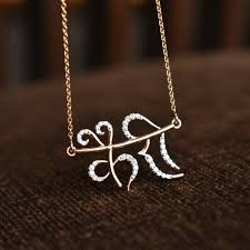 hindi name necklace 14k gold diamond