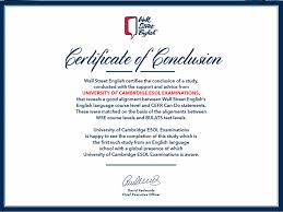 Сертификат по английскому языку виды как получить сертификат  conclusion