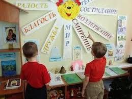 Нравственное воспитание детей дошкольного возраста в семье Дети  В общественной жизни не последнюю роль играет воспитание будущего поколения Каждая эпоха вносила свои коррективы в вопросы педагогики