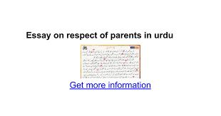 essay on respect of parents in urdu google docs