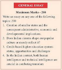 resume essays for all facing an essay examination means facing three challenges learning the material coping anxiety and time pressures and designing effective answers
