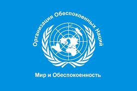 На срочном заседании ОБСЕ Украина заявила о нарушении Россией минских соглашений, - Беца - Цензор.НЕТ 9425