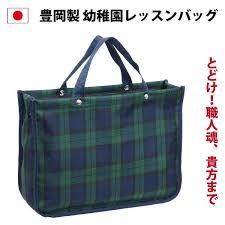 preschool tote bag nursery garden tote bag kindergarten gift bag kids bag infant bag outing for daycare briefcases bags