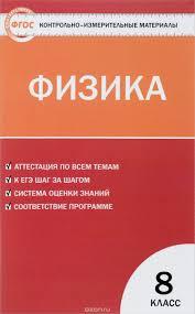 Стоимость готовой дипломной работы в Артёме Заказать контрольную  Стоимость готовой дипломной работы в Артёме