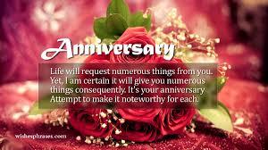 Islamic Anniversary Wishes For Couple Happy Wedding Anniversary