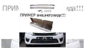 <b>Рамка</b>-с-<b>сеткой Защиты</b>-Радиатора *LADA-Лада-Газель* купить ...