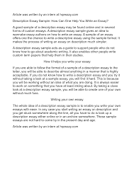 writing a descriptive essay examples com writing a descriptive essay examples 16 subjective is this trick question short guide to effective test