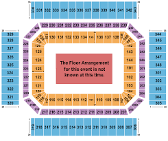 Alamodome Ncaa Basketball Seating Chart Alamodome Tickets With No Fees At Ticket Club