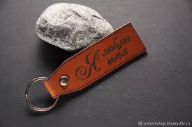 keychains handmade livemaster handmade leather keychain engraved handmade keychain for