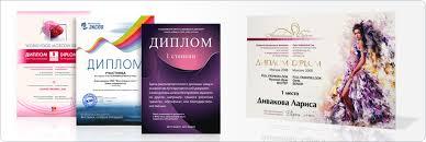 Печать дипломов и грамот Казань untitled 2
