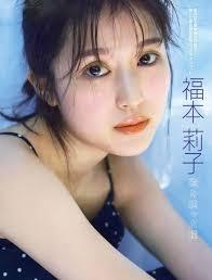 福本莉子さん、半端なく透明感溢れる写真集ww