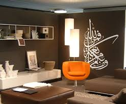 Islamic Wall Decals  Eclectic  Living Room  Other  By Irada ArtsIslamic Room Design