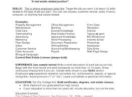 Objective Resume Samples Best Example Resumes Sample Resume Template Resumes 100 Samples 67