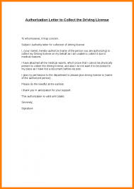 Authorization Letter Sample Magdalene Project Org