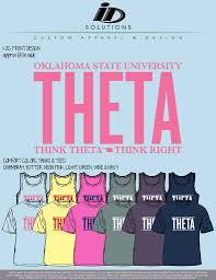 Id Solutions Custom Apparel And Design Theta T Shirts Thetatshirts Twitter