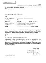 .honorer kantor dinas pemerintahan daerah purbalingga, 01 januari 2030 perihal : Contoh Form Surat Lamaran Cpns April 2021 Terbaru Info Cpns 2021 Bumn 2021