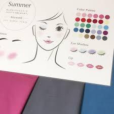 サマータイプの髪色2018パーソナルカラーで診る似合う色は