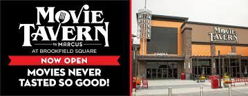 Brookfield Square Cinema