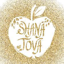 rosh hashanah greeting card rosh hashanah greeting card with apple shana tova or jewish