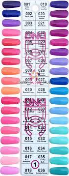 Dnd Gel Nail Polish Color Chart 2019 Dc Gel By Dnd Salon Supply Plus