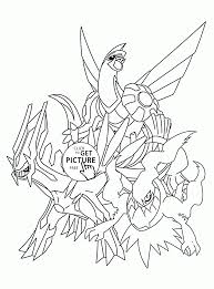 Small Picture Legendary pokemon Coloring Pages Legendary pokemon Legendary