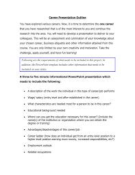 Outline For Resume For A Job Career Presentation Outline