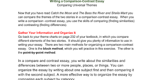 writing a comparison contrast essay ewa google docs
