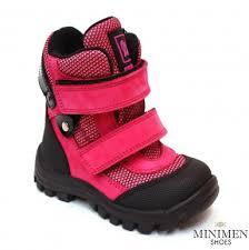 Демисезонные <b>ботинки для девочки Минимен</b> BB494-8B_02 (20 ...