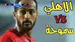 وناسه مصريه