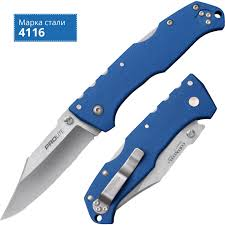 COLD STEEL Pro Lite Clip Point <b>Blue</b>. Купить <b>нож</b> на ...