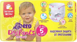 Купить <b>Подгузники</b>-<b>трусики Libero Dry</b> Pants размер №5 10-14кг ...