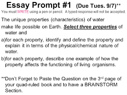 weekly essay prompts fall semester ppt 2 essay
