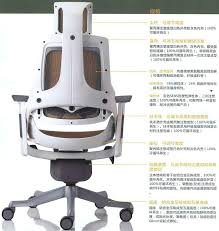 high end office chairs. High End Leather Desk Chairs Executive Pertaining To Brilliant . Office B