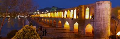 the bridges of isfahan photo essay and tourist information  siosepol bridge isfahan header