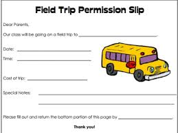 Permission Slip For Field Trips Field Trip Permission Slip Template The Happy Black Girl Llc