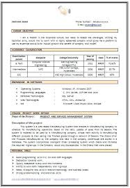 Resume Samples For Freshers Engineers Pdf Sample Template Of B Tech