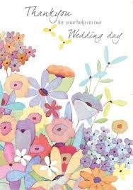 Wedding Day Thank You Card