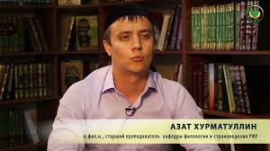 <b>Я начинаю говорить</b> по-татарски. Урок 1. Звуки и буквы ...