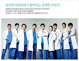 images?q=tbn:ANd9GcT zfybUtAHO2wjBnrI8MtErFHK Q5KZYkYsfyXOCvLN8f0uWjR - Врачи в Корее зарабатывают в пять раз больше остальных