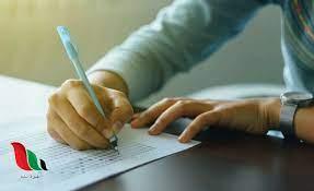 اجابة امتحان اللغة العربية المشتركة توجيهي 2021 الأردن - كافة النماذج - غزة  تايم - Gaza Time