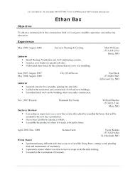 Assembly Line Resume Sample Sarahepps Com