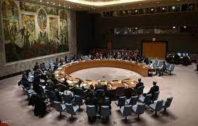 مجلس الأمن يرد على مصر وإثيوبيا بخصوص سد النهضة