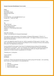 Entry Level Resume Cover Letter Examples Bookkeeper Cover Letter Examples Bookkeeping Sample For Entry Level