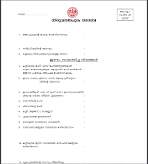 How To Make A Birth Certificate How To Obtain Apply For Birth Certificate In Kerala Taxplore