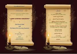 Latest Lamp Lighting Ceremony Quotes In Hindi Best Quotes Images