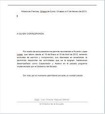 Carta De Recomendacion Personal No Laboral