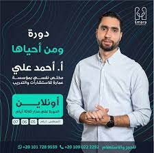 أحمد علي - Ahmed Ali - Home